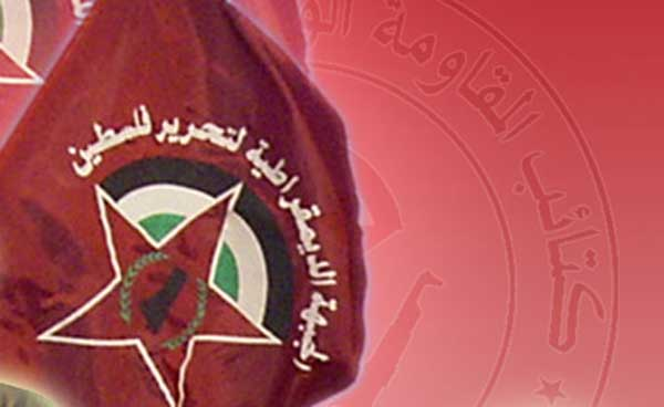 «DFLP»: The movement of «we want to live» is not a tool in the strife of division, but is a noble phenomenon of our people in the Gaza Strip