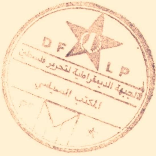 Political Communiqué issued by the Political Bureau of the Democratic Front for the Liberation of Palestine