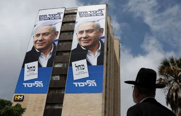 Poll: Plurality of Israelis back unity government but expect fourth election