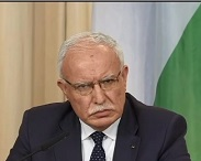 Palestine rejects opening of Hungarian 'diplomatic' trade office