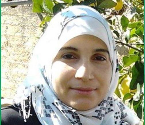 Israeli court postpones Lama Khater's trial