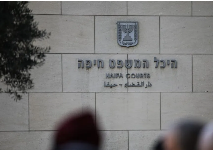 Israeli court orders Hamas to pay $11.8m for 'murdering settlers'