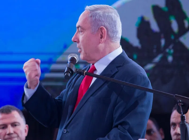 Israel's Netanyahu presents new unity government to parliament