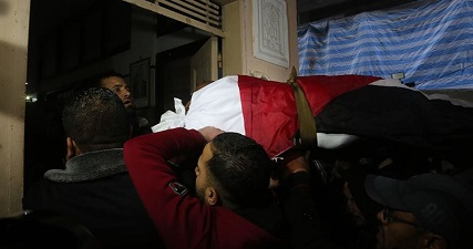 Palestinian woman injured in IOF raid succumbs to her wounds