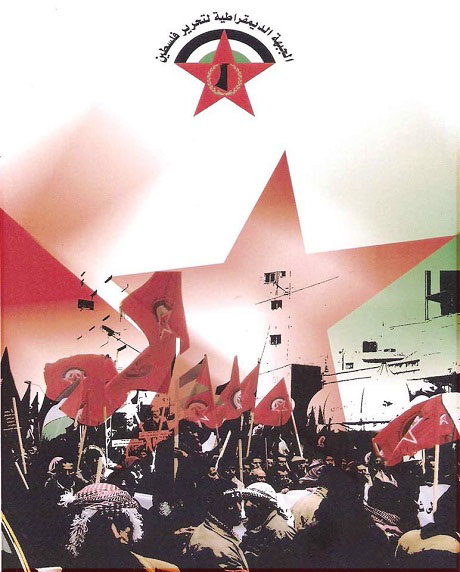 «DFLP» calls for the widest voting for the «Joint List»