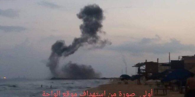 "Palestinian killed and 10 injured in ""retaliation"" strike on Gaza"