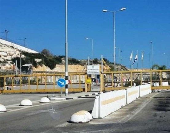 Israel to impose 4-day closure on West Bank, Gaza