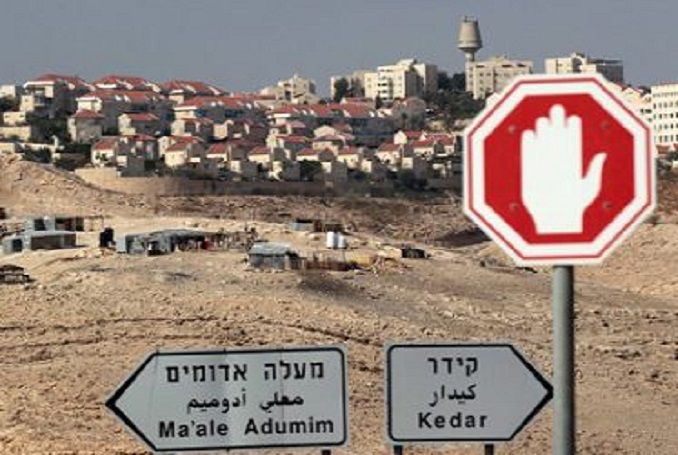 Spain Joins International Community in Condemning New Settlement Plan