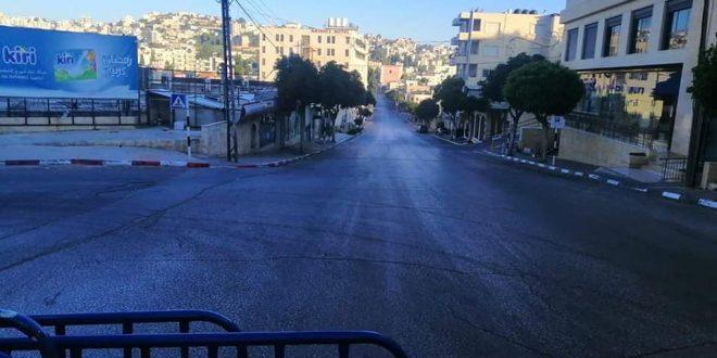 Palestine: State of emergency renewed for 30 days