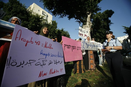 Israel demolishes Bedouin village Al-Araqeeb for 144th times