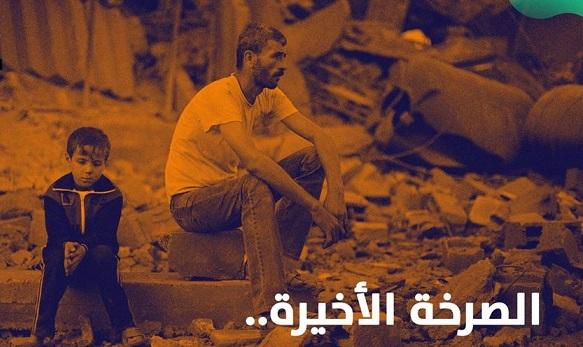 Euro-Med warns of recent Israeli measures against Gaza