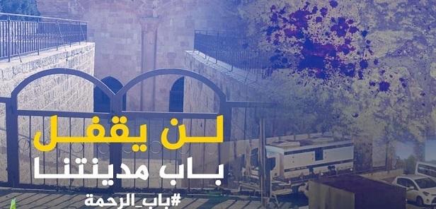 Full-armed Israeli police, fanatic settlers break into Aqsa Mosque