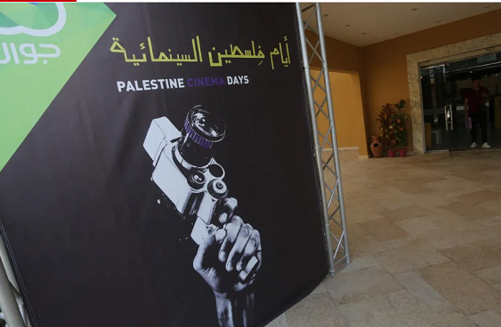Permission to narrate: Palestinians tell their stories at the 6th annual Cinema Days film festival
