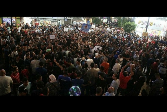 Palestinians in Ramallah Protest against Government Sanctions on Gaza.