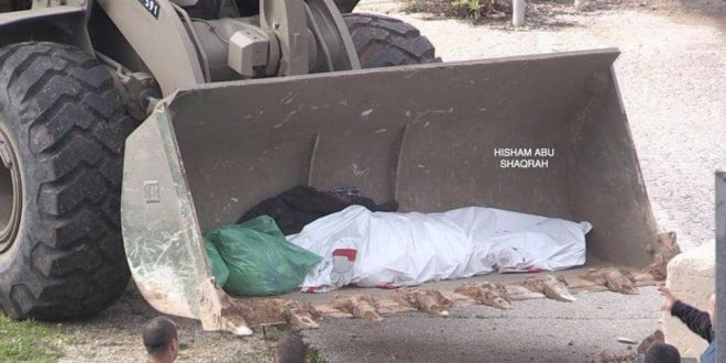 IOF find body of martyr who went missing on six February