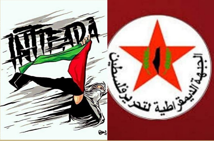 Greeting to the martyrs, prisoners and wounded of the Great Intifada
