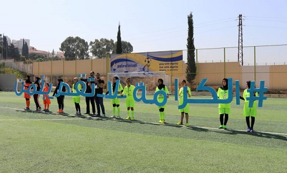 UNRWA Launches the Tenth Edition of Palestiniadi in Lebanon with EU Support
