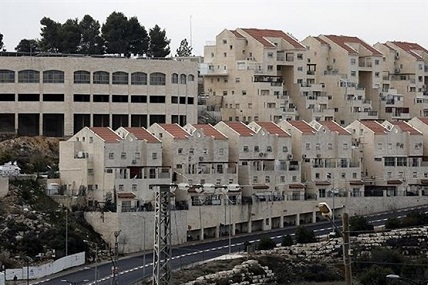Israel to legitimize central West Bank settlement outpost