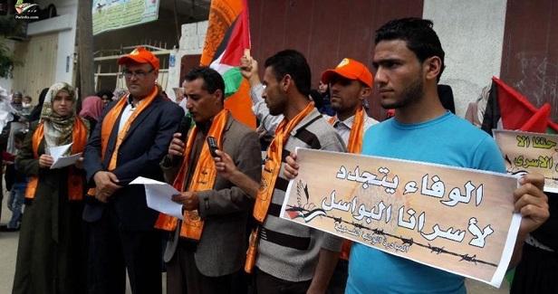 Rally in Jenin over Israeli demolitions of Palestinian homes