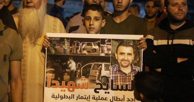Palestinians demonstrate in al-Khalil over al-Sayeh's death