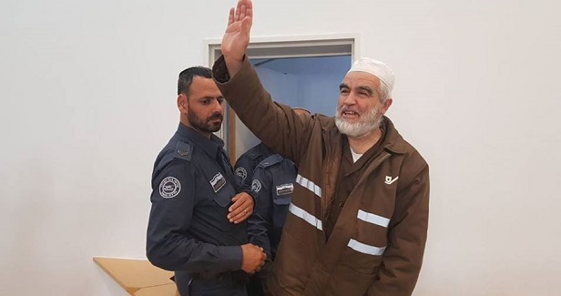 Israeli court extends electronic tagging of Sheikh Salah
