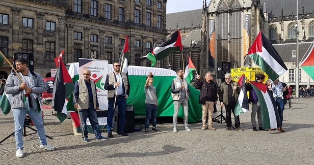 Rally held in Amsterdam over Israeli crimes against Palestinians