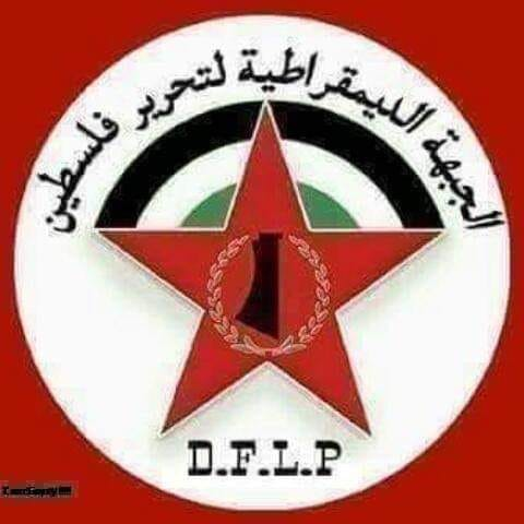 «DFLP» calls on the official leadership and the Executive Committee to provide protection for the people of the West Bank and warns against the occupation measures against Isawiya