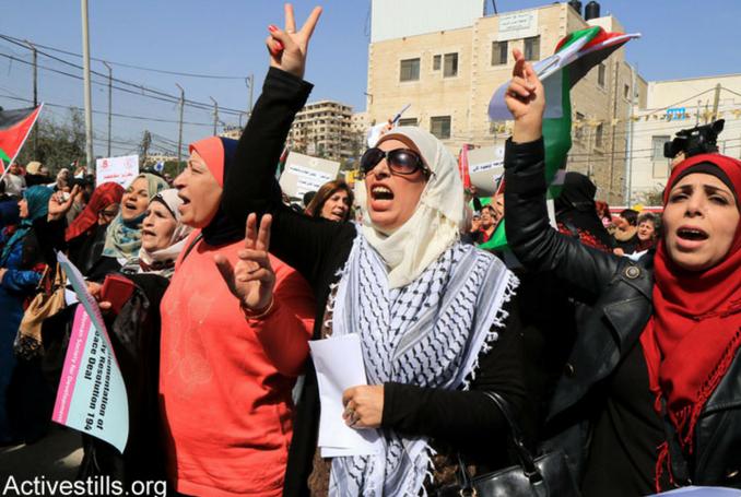 Palestine: Drop in Illiteracy Rates among Women