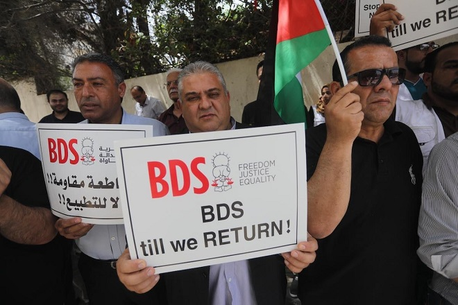 It's time for progressives to get off the fence over BDS