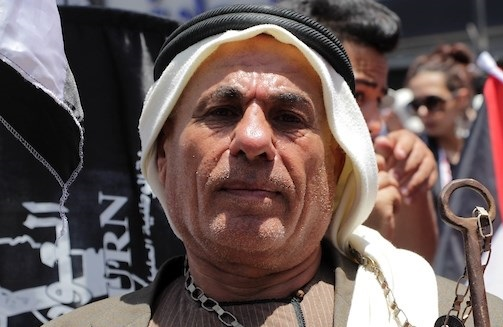 On 71st Nakba: PNC urges support for Palestinian right of return