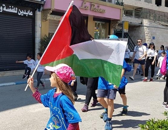 Thousands join 7th annual Free Movement Palestine Marathon