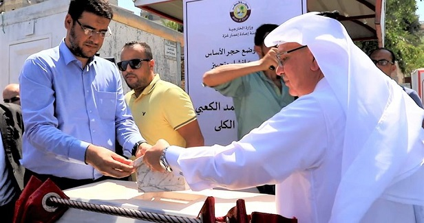 Emadi: Qatar will continue to support people and projects in Gaza