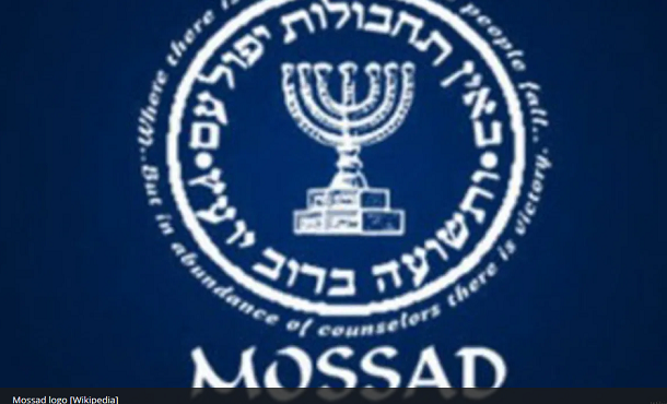 Israeli Mossad recognises assassination of Hamas leaders abroad