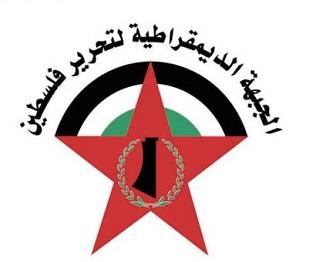 الديمقراطية تدين تهديدات الاحتلال لقطاع غزة وتدعو المجمتع الدولي لتحمل مسؤولياته