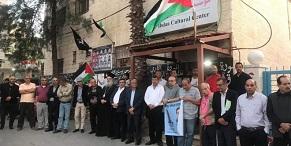وقفة تضامنية من الشعب الفلسطيني مع الشعب الامريكي المضطهد في مخيم الدهيشة ببيت لحم