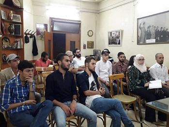 اتحاد الشباب الديمقراطي الفلسطيني