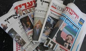 عناوين الصحف الإسرائيلية 14/1/2021