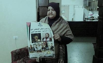 اعتصام شعبي مفتوح أمام منزل عائلة أبو حميد في مُخيّم الأمعري