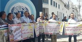 اللجنة المشتركة للاجئين ترفض ما جاء في رسالة المفوض العام للأونروا