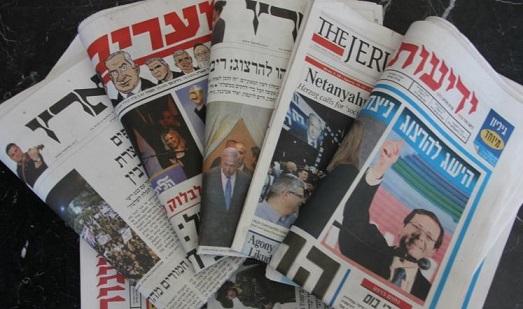 عناوين الصحف الإسرائيلية 4/3/2021
