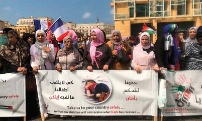 على وقع نشيد «موطني».. اعتصام للاجئين الفلسطينيين في ساحة الشهداء بلبنان طلباً للهجرة