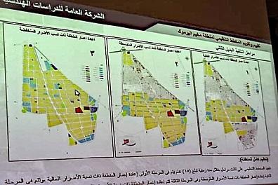 محافظة دمشق: لا سكن بديل لسكان مخيم اليرموك عند التنظيم