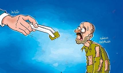 الأونروا ومصير اللاجئين الفلسطينيين