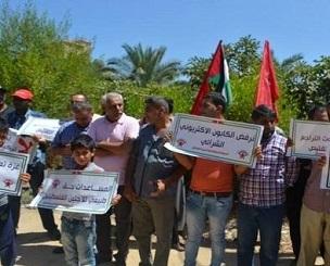 الجبهة الديمقراطية تنظم فعالية احتجاجية ضد تقليصات الانروا