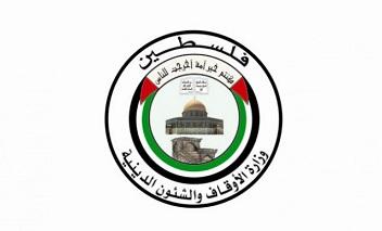الأوقاف الفلسطينية تستنكر إغلاق واستباحة الحرم الإبرهيمي من قبل المستوطنين