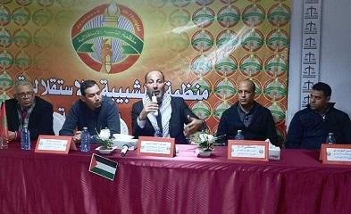 يوسف أحمد: صفقة القرن ليست قدراً، ومصيرها الفشل تحت أقدام الشعب الفلسطيني وتضحياته.