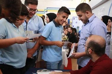 مركز سبلين يقفل ابوابه التزاماً بقرار وزارة التربية والتعليم