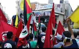 مخيم خان دنون مسيرة جماهيرية بمناسبة الذكرى الـ 70 للنكبة