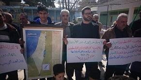 أهالي مخيّم النيرب ينظمون وقفة احتجاجية ضد قرارات الأونروا