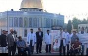 وقفة تضامنية بإسطنبول لأطباء فلسطينيين مع الشهيدة رزان النجار